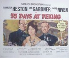 55 Days at Peking - Movie Poster (xs thumbnail)