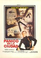 Peur sur la ville - Spanish Movie Poster (xs thumbnail)