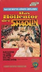 Nan Shao Lin yu bei Shao Lin - German VHS cover (xs thumbnail)