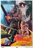Evil Dead II - Thai Movie Poster (xs thumbnail)