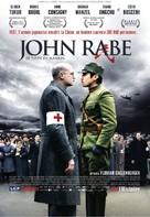John Rabe - French Movie Poster (xs thumbnail)