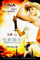 Dead Or Alive - Chinese Teaser poster (xs thumbnail)