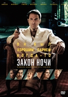 Live by Night - Russian Movie Cover (xs thumbnail)