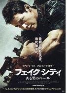 Street Kings - Japanese Movie Poster (xs thumbnail)