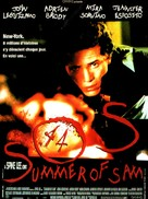 Summer Of Sam - French Movie Poster (xs thumbnail)