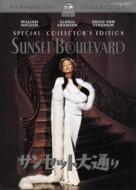 Sunset Blvd. - Japanese Movie Cover (xs thumbnail)