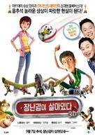 Metegol - South Korean Movie Poster (xs thumbnail)