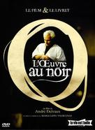 L'oeuvre au noir - French Movie Cover (xs thumbnail)