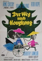 The Road to Hong Kong - German Movie Poster (xs thumbnail)