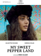 My Sweet Pepper Land - French Movie Poster (xs thumbnail)