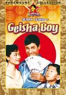 The Geisha Boy - German DVD cover (xs thumbnail)