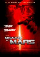 Mission To Mars - DVD cover (xs thumbnail)