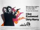 Dirty Harry - British Movie Poster (xs thumbnail)