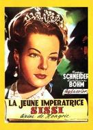 Sissi - Die junge Kaiserin - Belgian Movie Poster (xs thumbnail)
