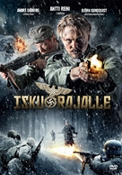 Gränsen - Finnish DVD cover (xs thumbnail)