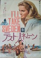 I'll Take Sweden - Japanese Movie Poster (xs thumbnail)