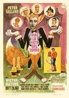 Caccia alla volpe - Spanish Movie Poster (xs thumbnail)