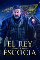 Robert the Bruce - Spanish Movie Cover (xs thumbnail)