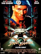 Street Fighter - French Movie Poster (xs thumbnail)