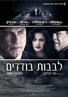 Lonely Hearts - Israeli Movie Poster (xs thumbnail)