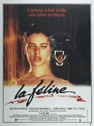 Cat People - French Movie Poster (xs thumbnail)