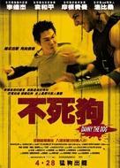 Danny the Dog - Hong Kong Movie Poster (xs thumbnail)