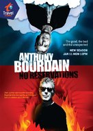 """Anthony Bourdain: No Reservations"" - Movie Poster (xs thumbnail)"