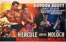 Ercole contro Molock - Belgian Movie Poster (xs thumbnail)
