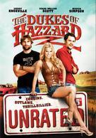 The Dukes of Hazzard - DVD cover (xs thumbnail)