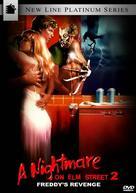 A Nightmare On Elm Street Part 2: Freddy's Revenge - Brazilian DVD movie cover (xs thumbnail)