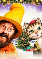 Pettersson und Findus 2 - Das schönste Weihnachten überhaupt - Key art (xs thumbnail)