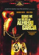 Bring Me the Head of Alfredo Garcia - DVD movie cover (xs thumbnail)
