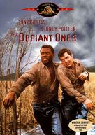 The Defiant Ones - DVD cover (xs thumbnail)