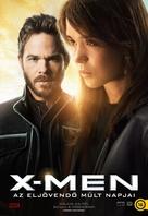 X-Men: Days of Future Past - Hungarian Movie Poster (xs thumbnail)