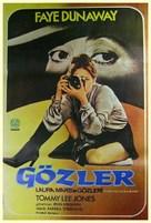Eyes of Laura Mars - Turkish Movie Poster (xs thumbnail)
