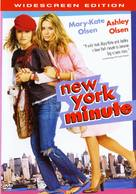 New York Minute - DVD movie cover (xs thumbnail)