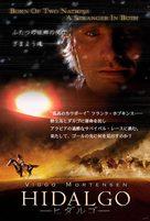 Hidalgo - Japanese Movie Poster (xs thumbnail)