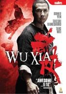 Wu xia - New Zealand DVD cover (xs thumbnail)