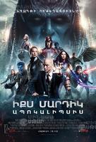 X-Men: Apocalypse - Armenian Movie Poster (xs thumbnail)