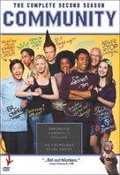 """Community"" - DVD cover (xs thumbnail)"