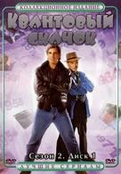 """Quantum Leap"" - Russian DVD movie cover (xs thumbnail)"