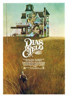 Days of Heaven - Spanish Movie Poster (xs thumbnail)