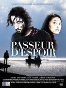 Put lubenica - French Movie Poster (xs thumbnail)