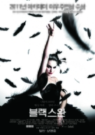 Black Swan - South Korean Movie Poster (xs thumbnail)