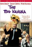 The Big Kahuna - DVD cover (xs thumbnail)