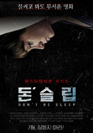 Dead Awake - South Korean Movie Poster (xs thumbnail)