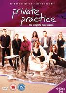 """Private Practice"" - British DVD cover (xs thumbnail)"