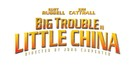 Big Trouble In Little China - Logo (xs thumbnail)