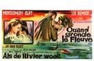 Wild River - Belgian Movie Poster (xs thumbnail)