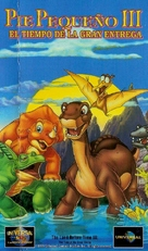 The Land Before Time 3 - Argentinian Movie Cover (xs thumbnail)